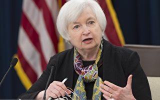 利率暫不變 美聯儲年底前或升息兩次