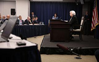 美聯儲主席耶倫在美聯儲公開市場委員會(FOMC)會議之後的記者會上,用一句話來評價中國經濟。圖為記者會現場。(Alex Wong/Getty Images)