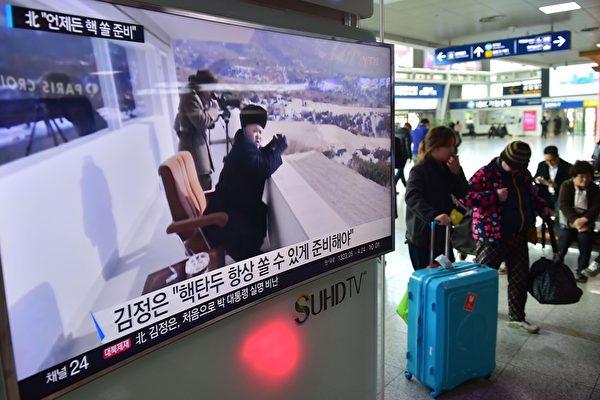 川普上台前 美情报机构如何低估了朝鲜