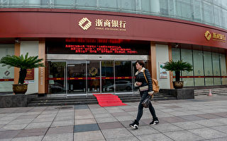 大陆银行赴香港IPO 暴露中国金融的黑幕