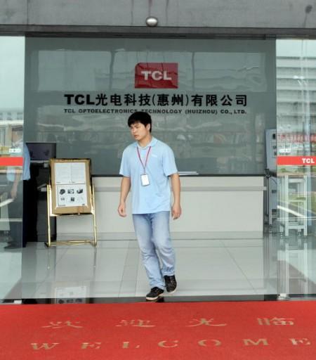 人民币波动搅乱业务 中国出口商挣扎求生