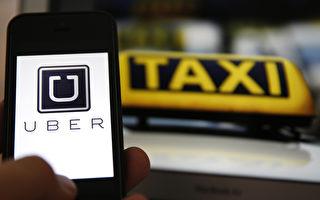 當Uber和Lyft離開一座城市 會發生什麼事?