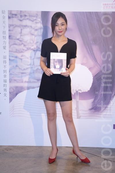 陳怡蓉攝影圖文書《我好,你就好!》於2016年3月18日在台北新書發表會。(黃宗茂/大紀元)