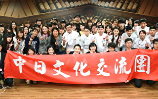 日本学校跨海学习 金牌主厨示范教学