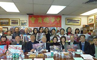 春臨大地 華埠櫻花節4月23日舉行