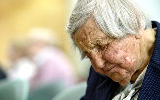 美國公共養老金積難重重 赤字近2萬億美元
