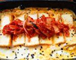 蛋豆腐排佐上韩风辣辣甜甜的泡菜。(家和/大纪元)