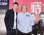 劉德華及洪金寶20日現身旺角某大商場,為即將上演的新戲做宣傳。(宋祥龍/大紀元)