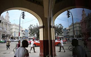 奧巴馬今抵古巴 展開三天歷史性訪問
