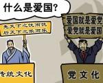 每当中共政权面临危机时,中共都用煽动国内民众的所谓爱国主义和民族主义情绪的手段,来转移内部矛盾,转嫁危机。(大纪元)