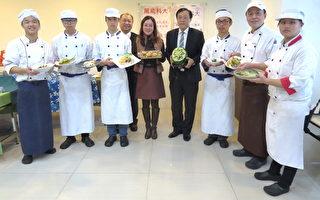 客家醃漬醬菜 13道新創料理研發