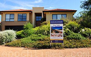 专家提示春季买房、卖房应注意的问题