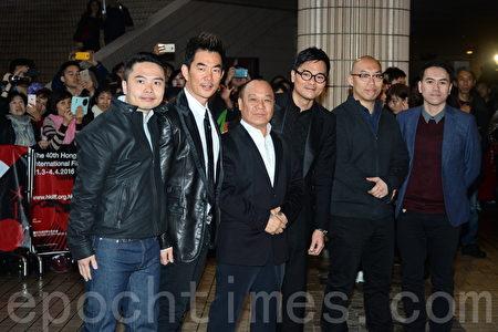 香港國際電影節開幕,出席嘉賓任賢齊、林家棟等人都現身。(宋祥龍/大紀元)