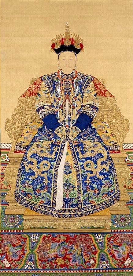 清孝惠章皇后朝服像(公共領域)