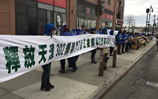 北京天津民众纽约中领馆前抗议中共暴行