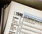 目前美國人正忙於準備報稅,圖為個人收入稅申報表格1040。(Tim Boyle/Getty Images)