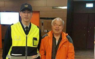 80歲陸客來臺找兒時玩伴 警察助兩老友重逢