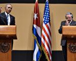 美国总统奥巴马访问古巴,两国领导人周一(21日)举行联合记者会,古巴领导人劳尔.卡斯特罗罕有地公开接受记者提问。(NICHOLAS KAMM/AFP)