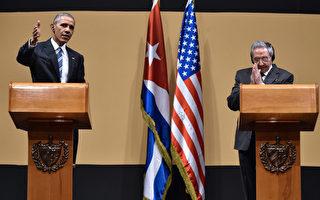 卡斯特罗罕见回答记者提问 古巴人极度震惊