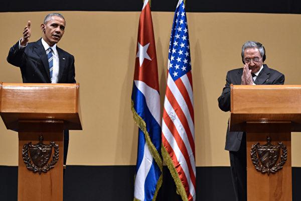 卡斯特羅罕見回答記者提問 古巴人極度震驚
