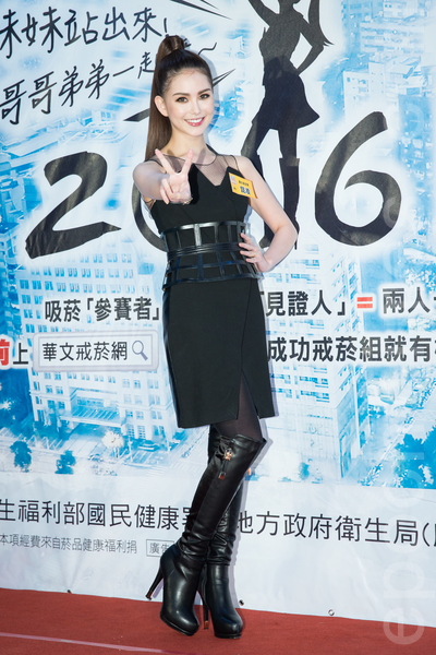 藝人昆凌3月22日在臺北出席公益活動號召戒菸。(陳柏州/大紀元)