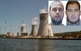 布魯塞爾襲擊 炸彈客原目標是核電廠