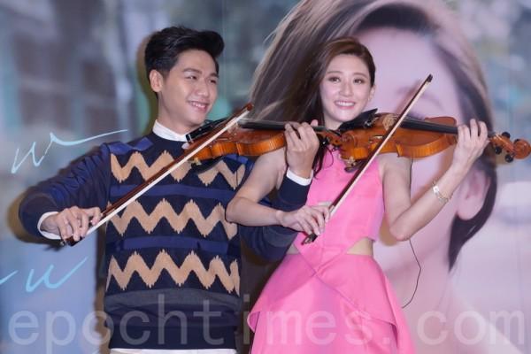 林逸欣和蔡旻佑合奏拉琴 拍MV惹男友吃飞醋