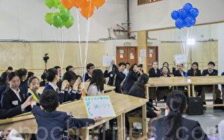 加州飞天首届中国传统文化知识竞赛 寓教于乐