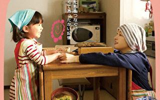 《妈妈的味增汤》日文海报。(电影公关提供)