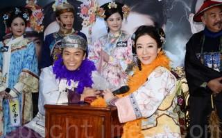 演员杨怡和郭晋安28日在荃湾出席无线活动宣传新剧《末代御医》。(宋祥龙/大纪元)