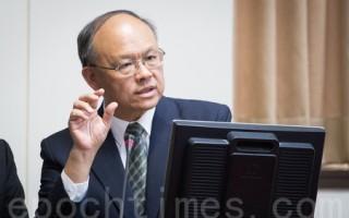 电价争议 台政院:依法4月如期调降