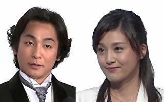 藤原纪香(右)与片冈爱之助结婚。(视频截图/大纪元合成)