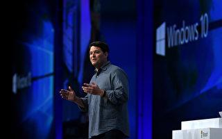 微软开发者大会旧金山开幕 Win10将有大更新