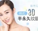 「華僑醫護(美容)學院」的講師都具有醫學背景,較其他單純的美容學校具有更專業的相關知識,獨具優勢。