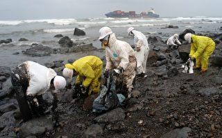 救生態 台貨輪漏油拚3天抽光