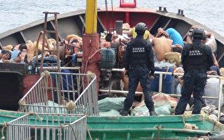 陆船闯东沙滥捕 台海巡逮41人
