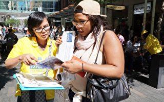 总理访华前 澳民众签名要求中共停止迫害法轮功