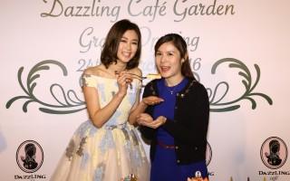 岑丽香爱做甜品  金刚准备开餐馆