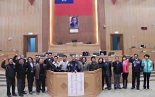 议长召开记者会 找嘉义县乡村的出路
