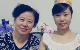 美国女孩:妈妈又被山东潍坊公安绑架了
