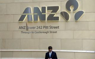 ANZ银行严控贷款 中国投资者买房将受阻