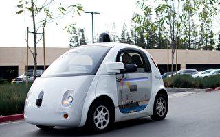 面臨矽谷科技公司威脅 全球汽車業聯手對抗