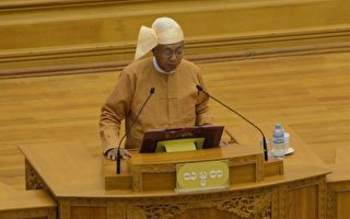 缅甸新总统宣誓就职 结束半世纪军政统治