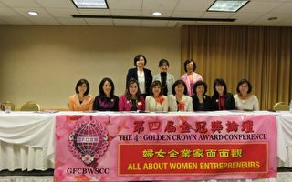 杰出华商妇女分享事业家庭兼顾经验