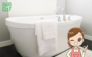 浴缸水垢、墙上霉菌太顽固?只要3招清光光!