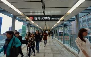 港铁再加价 民间促检讨机制