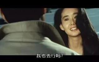 由日本知名演員高倉健主演的《追捕》於1978年在中國大陸上映,在當時引起轟動。(網絡圖片)
