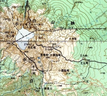 长白山天池附近地形图(1971年)(网路图片)