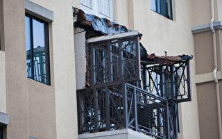 旧金山伯克利阳台坍塌  地检长不打算起诉
