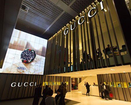 意大利著名時尚品牌古馳(Gucci)展廳(/大紀元)